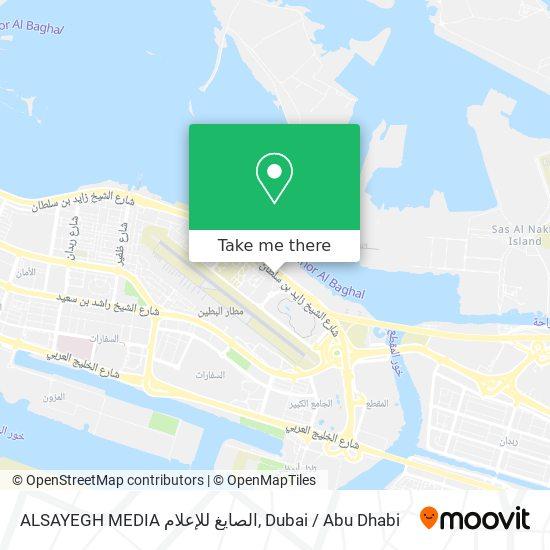 ALSAYEGH MEDIA الصايغ للإعلام map