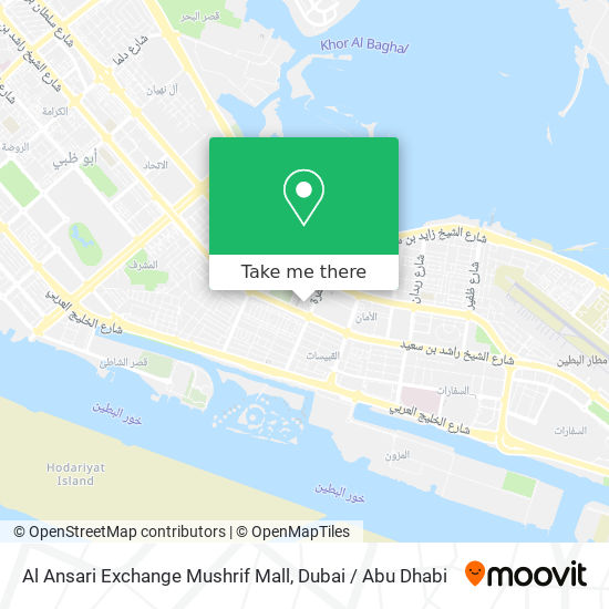 Al Ansari Exchange Mushrif Mall map