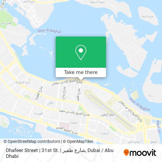 Dhafeer Street   31st St.   شارع ظفير map
