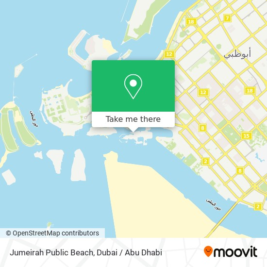 Jumeirah Public Beach map