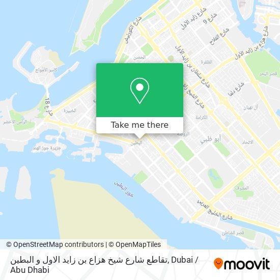 تقاطع شارع شيخ هزاع بن زايد الاول و البطين map
