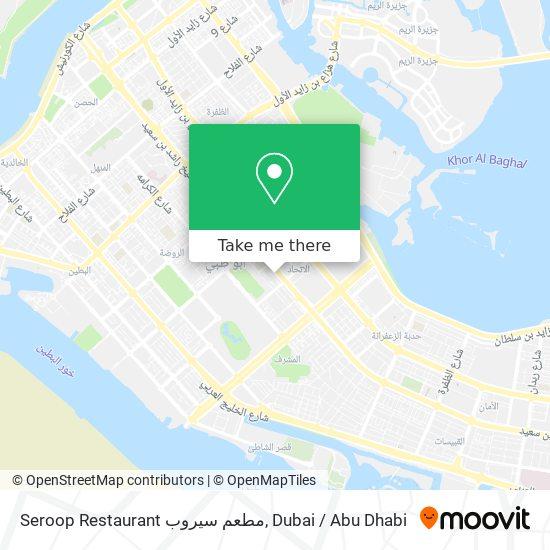 Seroop Restaurant مطعم سيروب map
