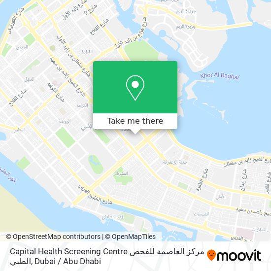 Capital Health Screening Centre مركز العاصمة للفحص الطبي map