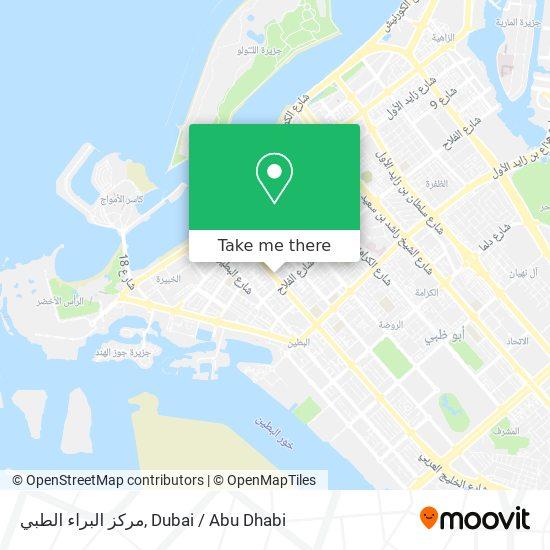 مركز البراء الطبي map