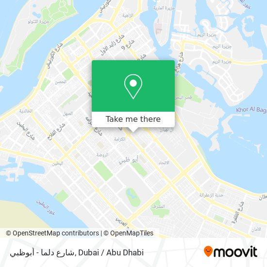 شارع دلما - أبوظبي map
