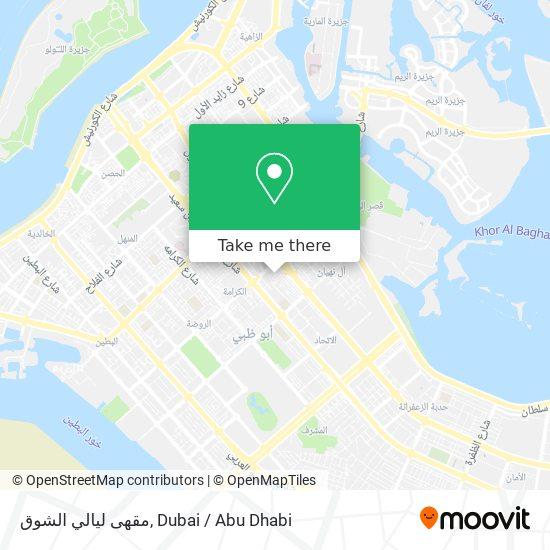 مقهى ليالي الشوق map