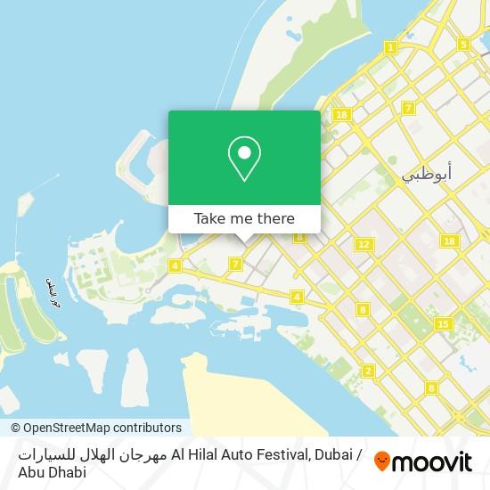 مهرجان الهلال للسيارات Al Hilal Auto Festival map