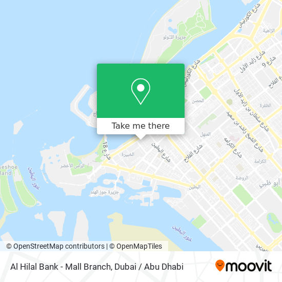 Al Hilal Bank - Mall Branch map