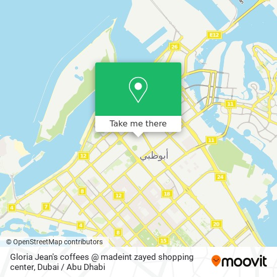 Gloria Jean's coffees @ madeint zayed shopping center map