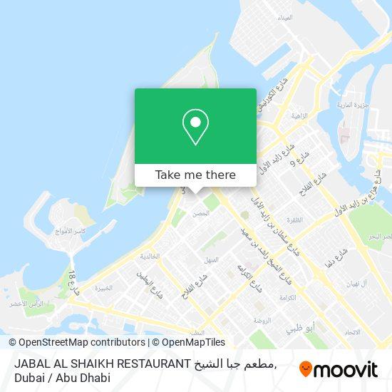 JABAL AL SHAIKH RESTAURANT مطعم جبا الشيخ map