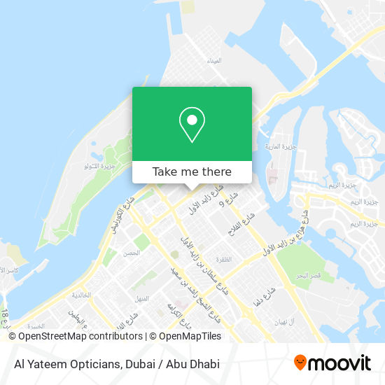 Al Yateem Opticians map
