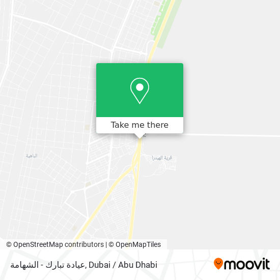 عيادة تبارك - الشهامة map
