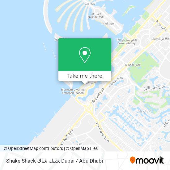 Shake Shack شيك شاك map