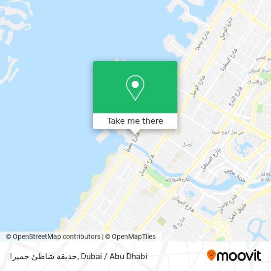 حديقة شاطئ جميرا map