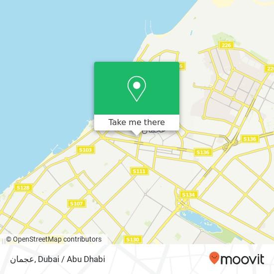 Карта عجمان