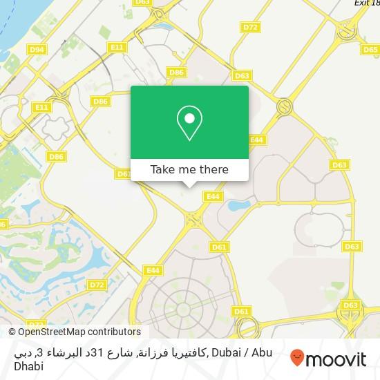 Карта كافتيريا فرزانة, شارع 31د البرشاء 3, دبي