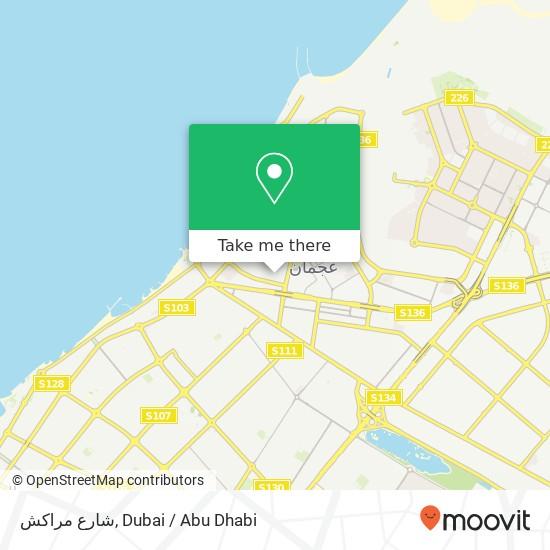 شارع مراكش Karte