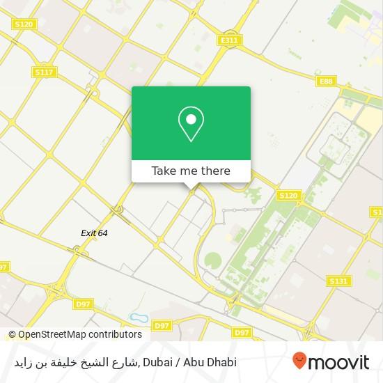 Карта شارع الشيخ خليفة بن زايد