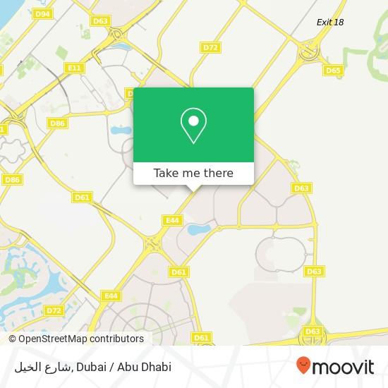 Карта شارع الخيل