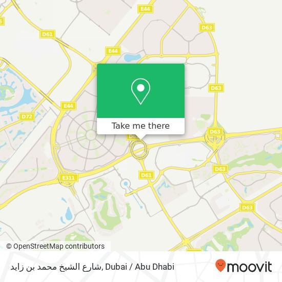 Карта شارع الشيخ محمد بن زايد