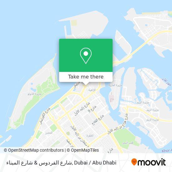 شارع الفردوس & شارع الميناء map