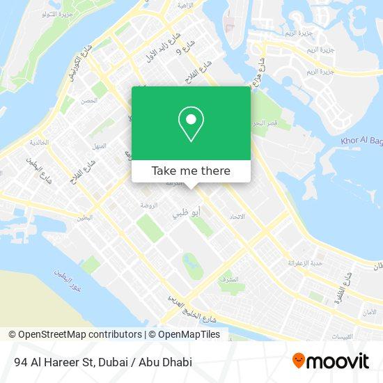 94 Al Hareer St map