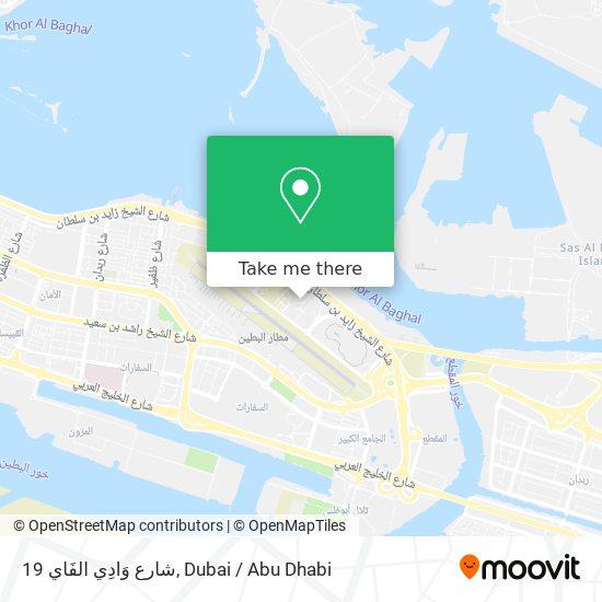 19 شارع وَادِي الفَاي map