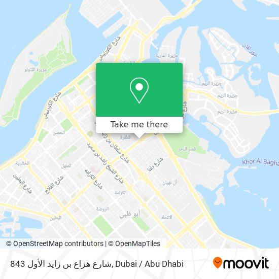 843 شارع هزاع بن زايد الأول map