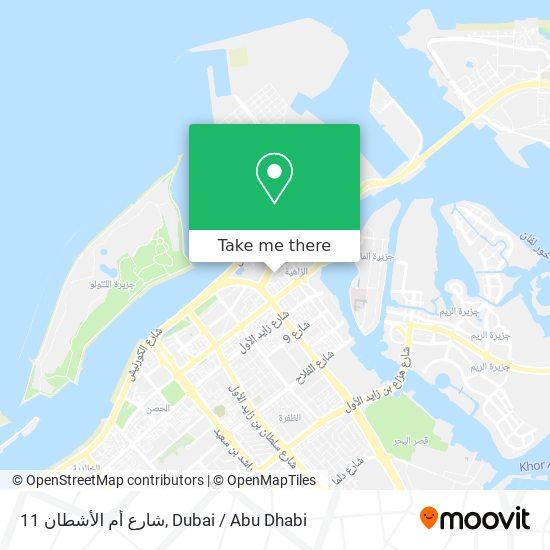 11 شارع أم الأشطان map