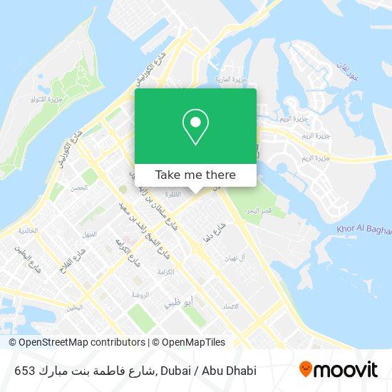653 شارع فاطمة بنت مبارك map