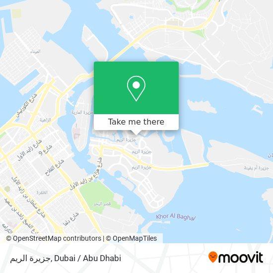جزيرة الريم map