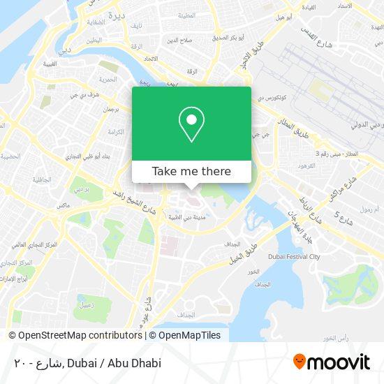شارع - ٢٠ map