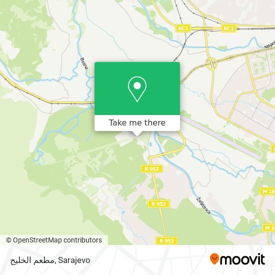 مطعم الخليج map