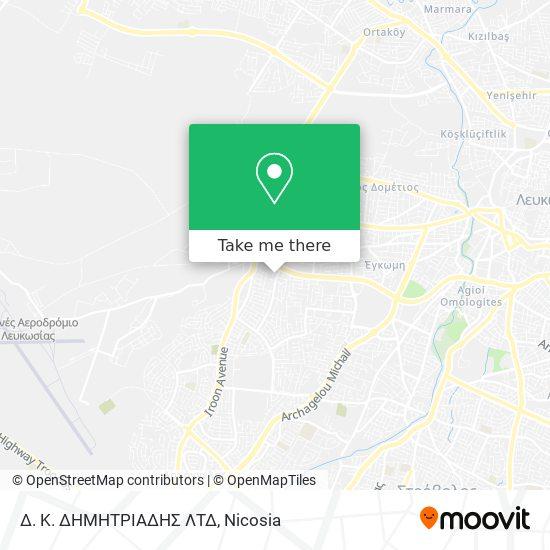 Δ. Κ. ΔΗΜΗΤΡΙΑΔΗΣ ΛΤΔ map