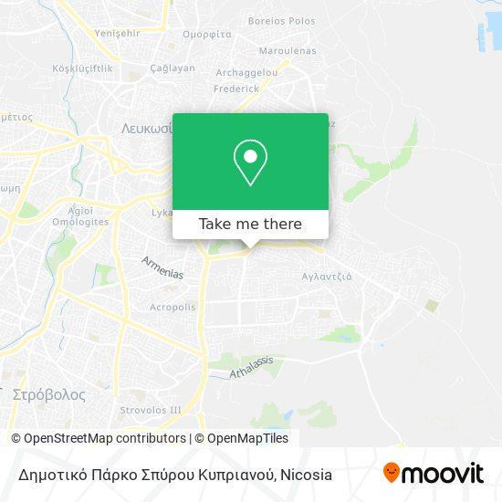 Δημοτικό Πάρκο Σπύρου Κυπριανού map