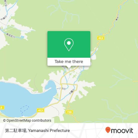 第二駐車場地圖