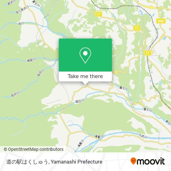 道の駅はくしゅう 지도