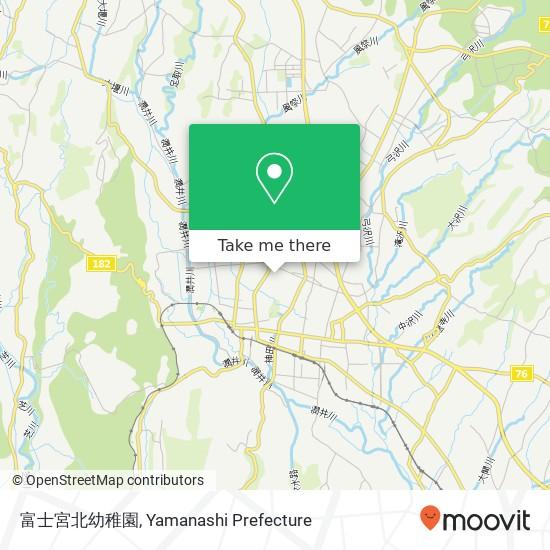 富士宮北幼稚園 map