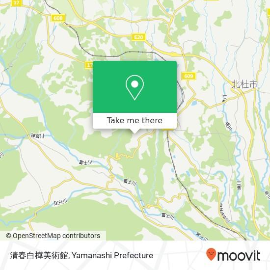清春白樺美術館 지도