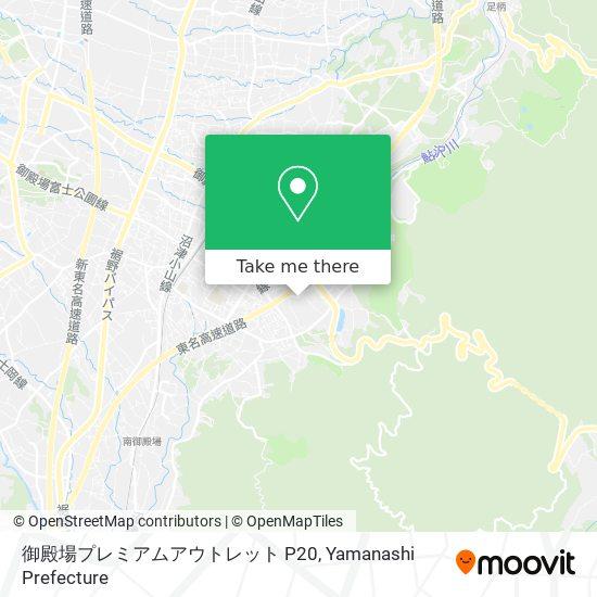 御殿場プレミアムアウトレット P20 map