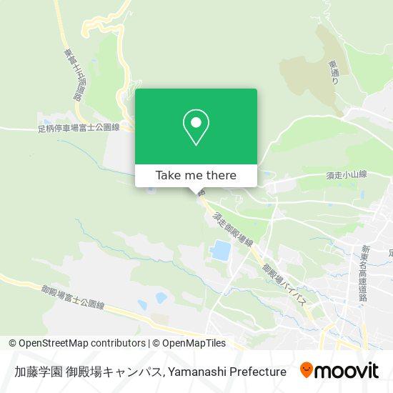 加藤学園 御殿場キャンパス map