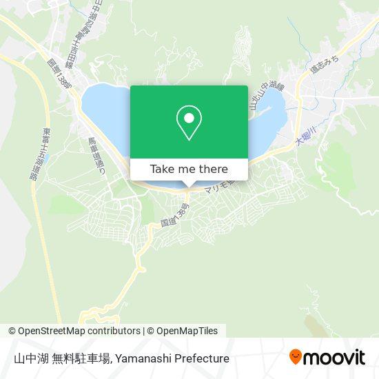 山中湖 無料駐車場 map