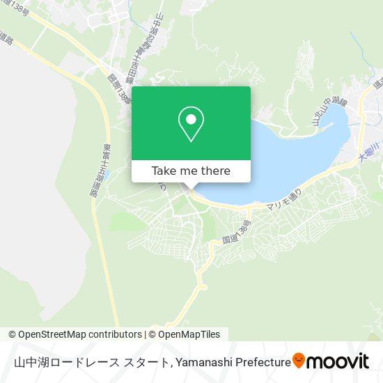 山中湖ロードレース スタート map