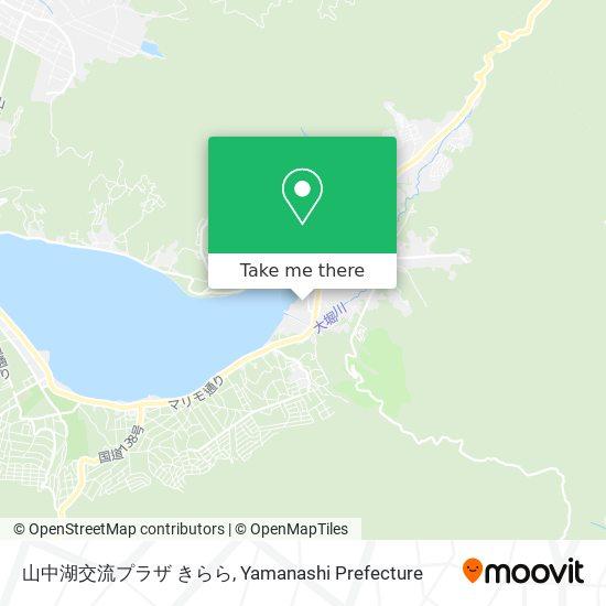 山中湖交流プラザ きらら map