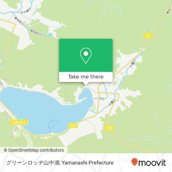 グリーンロッヂ山中湖 map