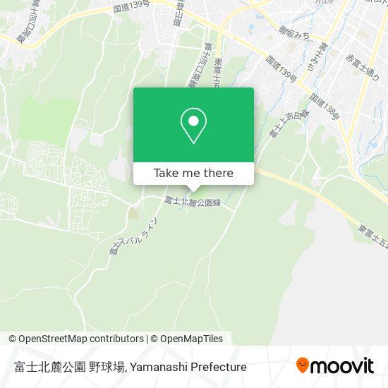 富士北麓公園 野球場 map