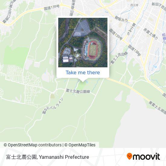 富士北麓公園 map