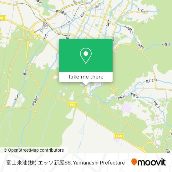 富士米油(株) エッソ新屋SS 지도