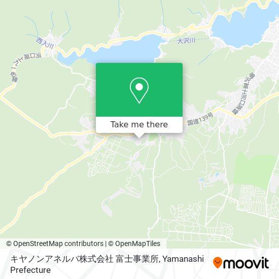 キヤノンアネルバ株式会社 富士事業所 map
