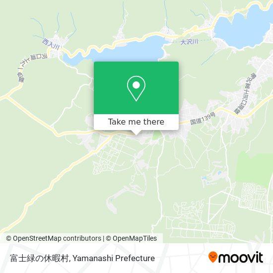 富士緑の休暇村地圖
